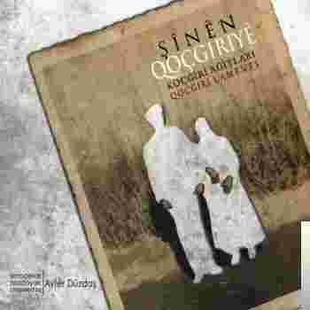 Şinen Qoçgiriye (2012) albüm kapak resmi