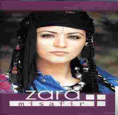 Misafir (2002) albüm kapak resmi