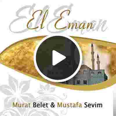 El Eman (2016) albüm kapak resmi