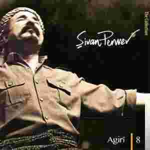 Agiri (1982) albüm kapak resmi