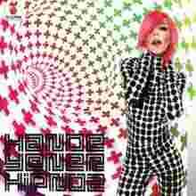 Hipnoz (2008) albüm kapak resmi