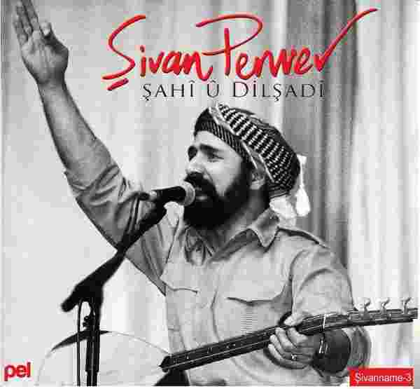 Şahi Ü Dilşadi (2015) albüm kapak resmi