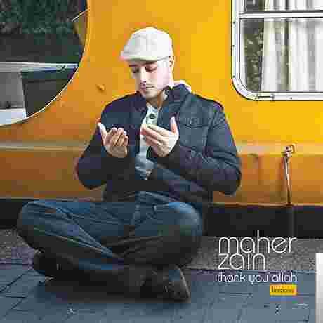 Thank You Allah (2009) albüm kapak resmi