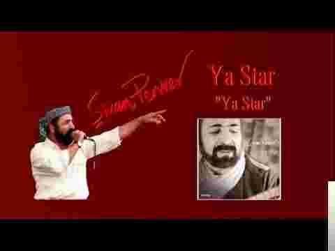 Ya Star (1995) albüm kapak resmi