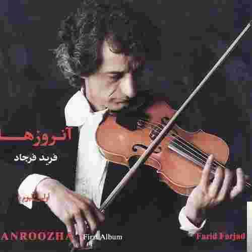 Anroozha 1 (1989) albüm kapak resmi