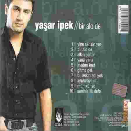 Bir Alo De (2004) albüm kapak resmi