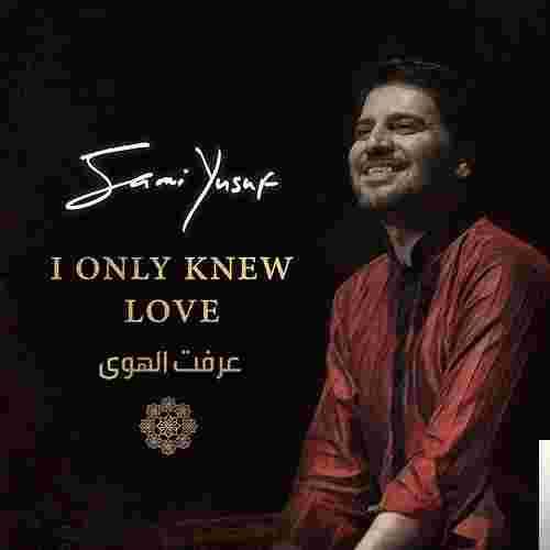 Live at the Dubai Opera (2017) albüm kapak resmi