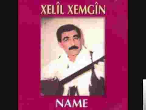 Name (1997) albüm kapak resmi