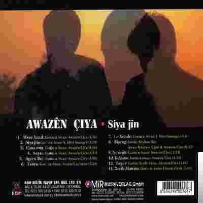 Siya Jin (2007) albüm kapak resmi