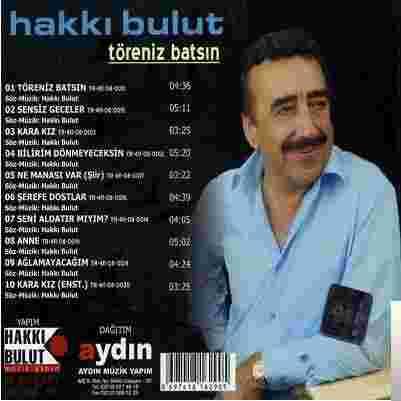 Töreniz Batsın (2008) albüm kapak resmi