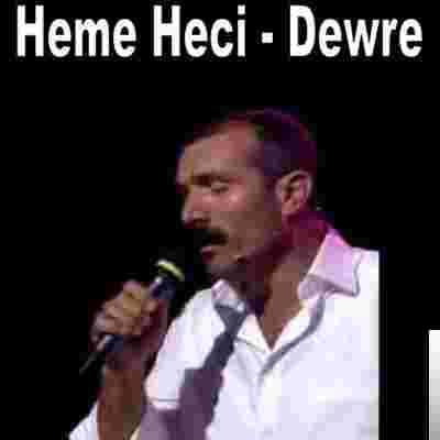 Dewre (2009) albüm kapak resmi