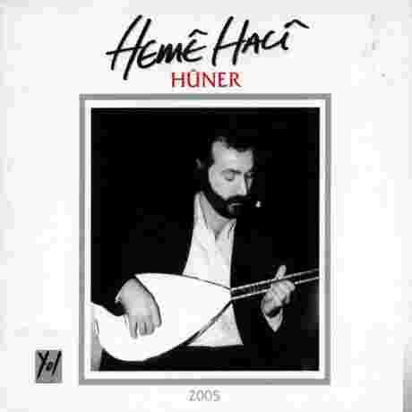 Huner (2005) albüm kapak resmi