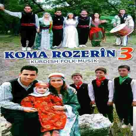Koma Rozerin Vol (2006) albüm kapak resmi