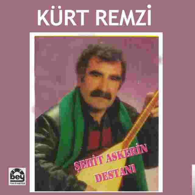 Şehit Askerin Destanı (1994) albüm kapak resmi
