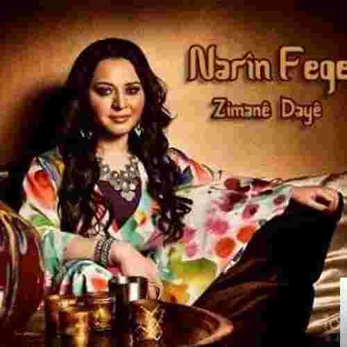 Zimane Daye (2012) albüm kapak resmi