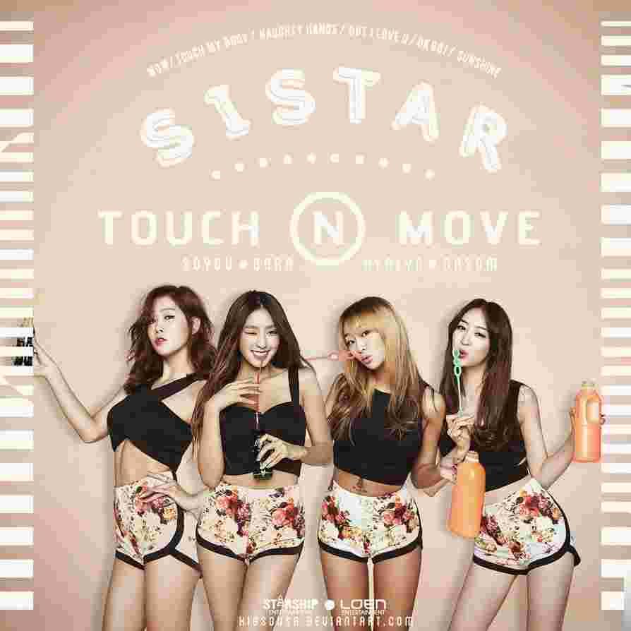 Best Of Sistar albüm kapak resmi