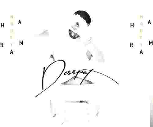 Haram Money (2018) albüm kapak resmi