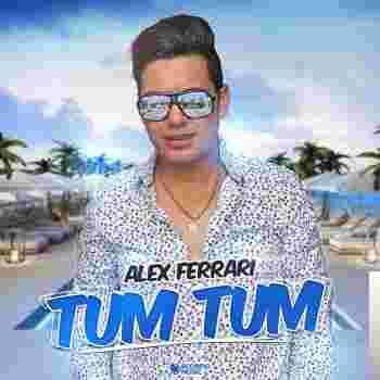 Tum Tum (2018) albüm kapak resmi