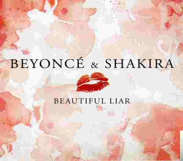 Beautiful Liar (2007) albüm kapak resmi
