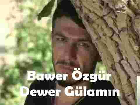 Dewer Gülamın (2013) albüm kapak resmi