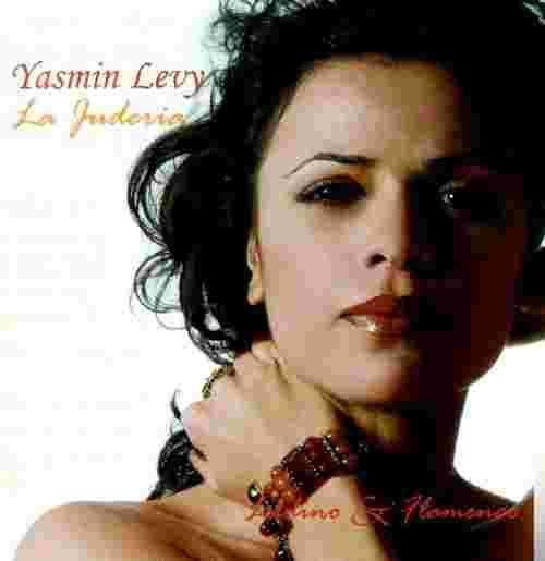 La Juderia (2005) albüm kapak resmi