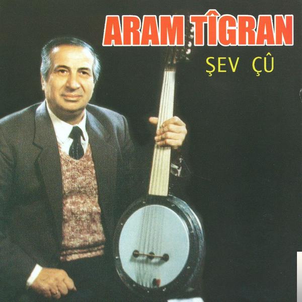 Şev Çu (1992) albüm kapak resmi
