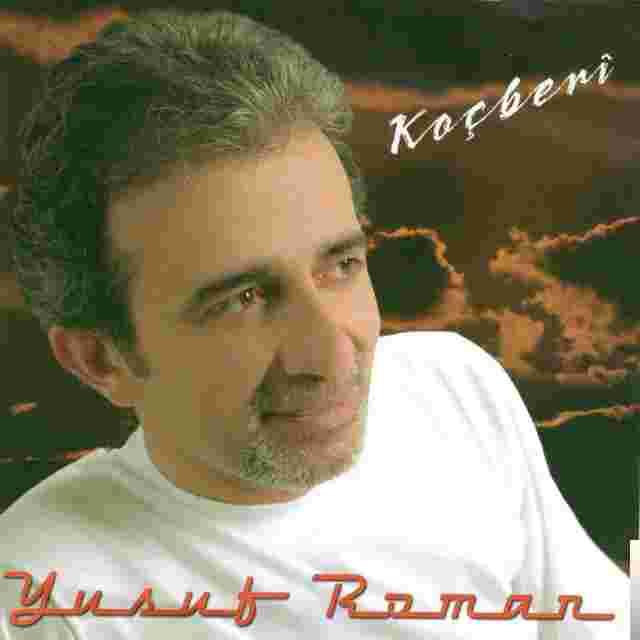 Koçberi/Benavi (2005) albüm kapak resmi
