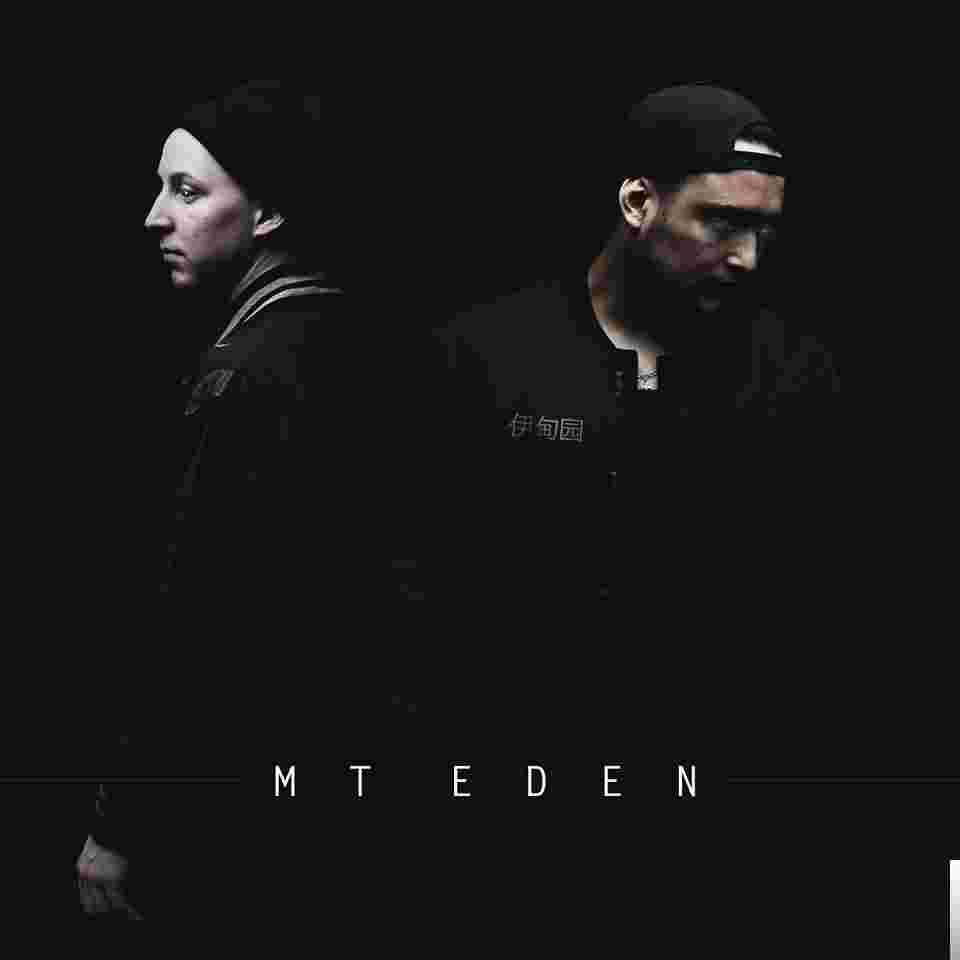 Mt (2018) albüm kapak resmi