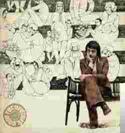 Güven Parkı (1975) albüm kapak resmi