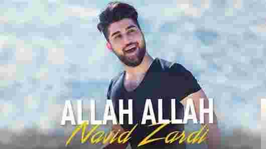 Allah Allah (2018) albüm kapak resmi