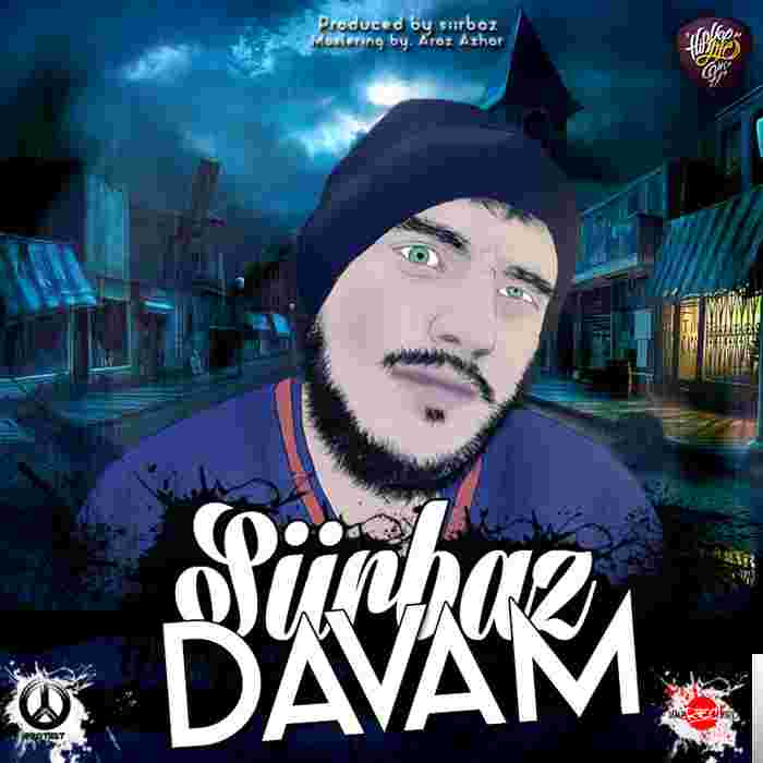 Davam (2018) albüm kapak resmi
