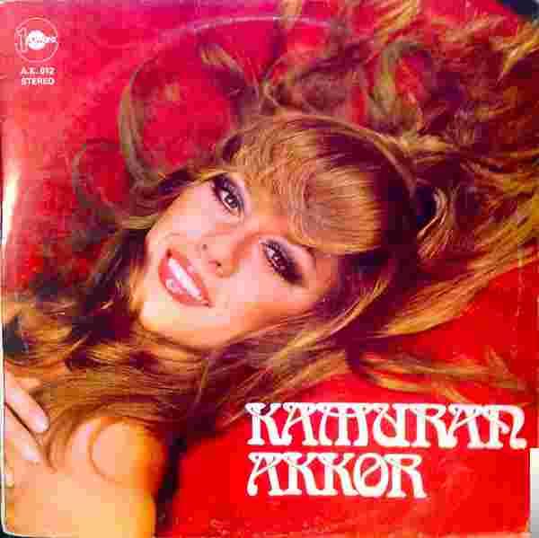 Kamuran Akkor (1976) albüm kapak resmi