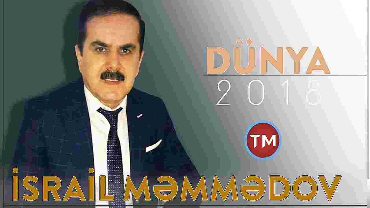 Dunya (2018) albüm kapak resmi