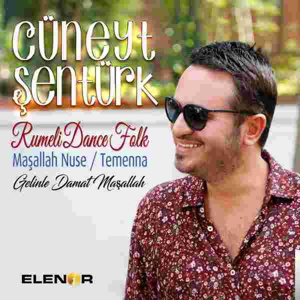 Rumeli Dance Folk (2018) albüm kapak resmi