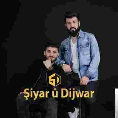 Şiyar u Dijwar (2018) albüm kapak resmi