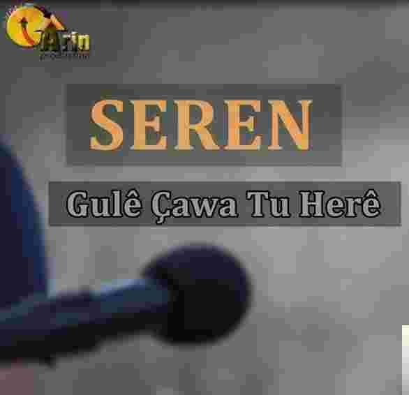 Gule Çawa Tu Here (2018) albüm kapak resmi