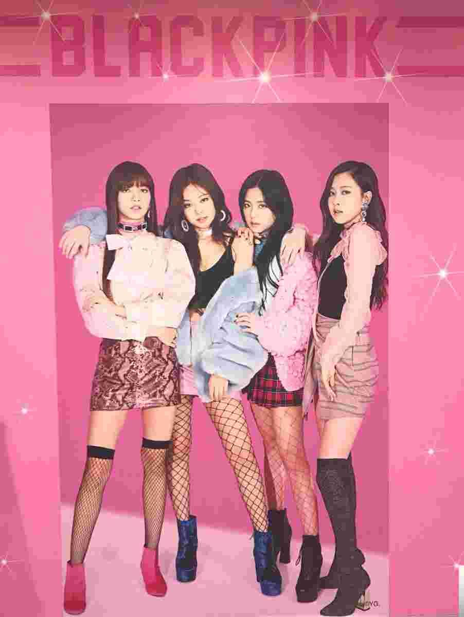 KPop Şarkıları albüm kapak resmi