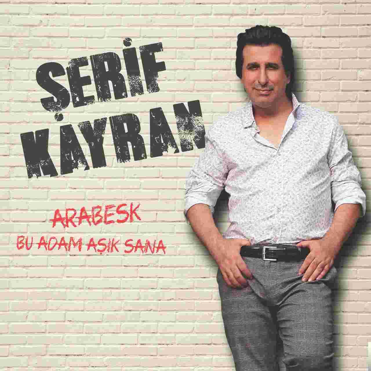 Arabesk/Bu Adam Aşık Sana (2018) albüm kapak resmi