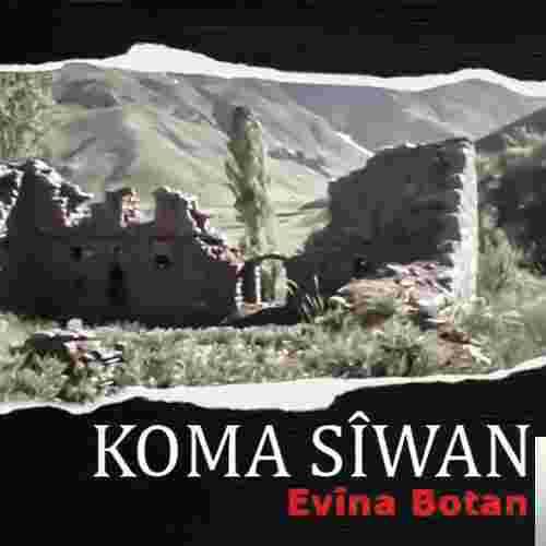 Evina Botan (2017) albüm kapak resmi