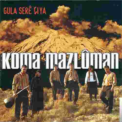Gula Sere Çiya (2007) albüm kapak resmi