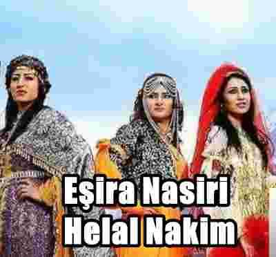 Helal Nakim (2009) albüm kapak resmi