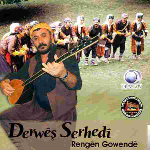 Rengen Gowende (2007) albüm kapak resmi