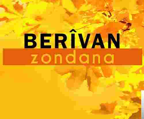 Zondana (2018) albüm kapak resmi