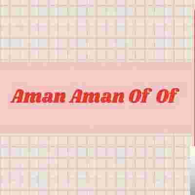 Aman Aman Aman Of Of (2019) albüm kapak resmi