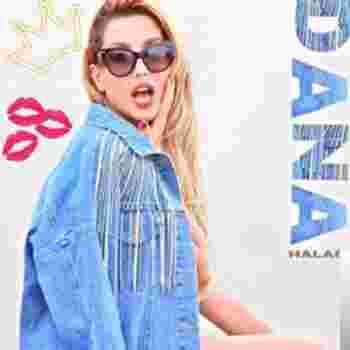 Ana Hanan (2019) albüm kapak resmi