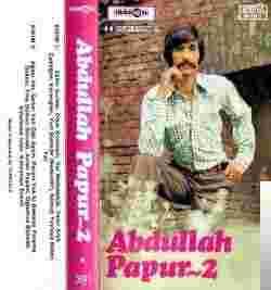 Abdullah Papur 2 (1968) albüm kapak resmi