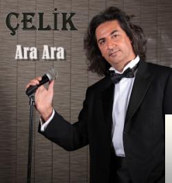 Ara Ara (2019) albüm kapak resmi
