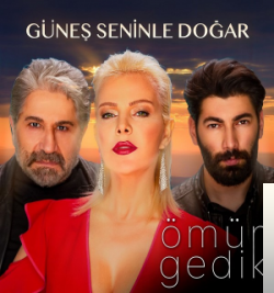 Güneş Seninle Doğar (2019) albüm kapak resmi