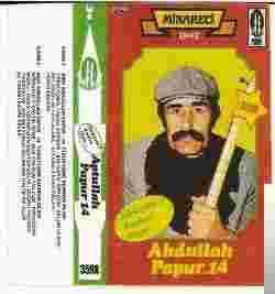 Türkiyeme Kurban Olam (1982) albüm kapak resmi