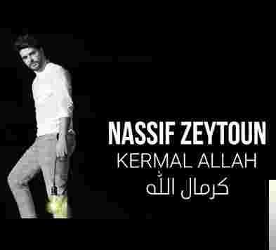 Kermal Allah (2019) albüm kapak resmi